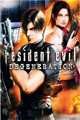 One Sheet for Resident Evil Degeneration
